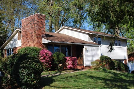 Convenient Location, Cozy Bedroom, Quiet house! - Bethesda - House