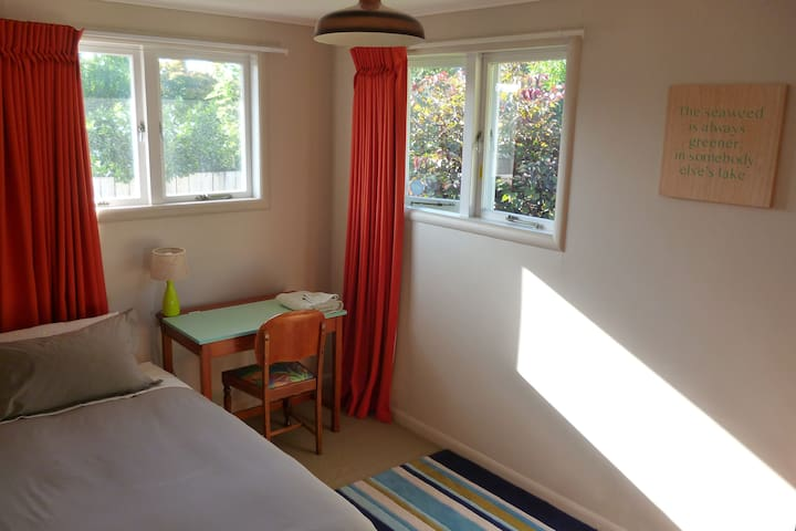 Single room, close to Hospital