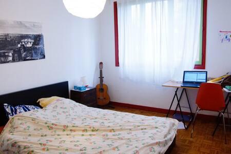 Appartement au Calme proche Paris - Монтрей - Квартира
