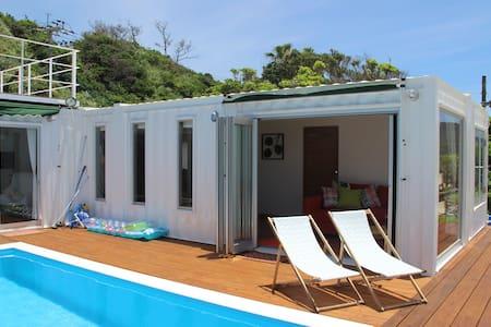 Amami Villa Kazbo A - Amami - 別墅