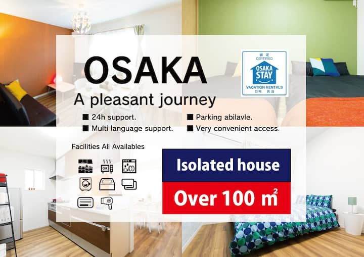 8min walk in Tengachaya ST!Clean&New house!