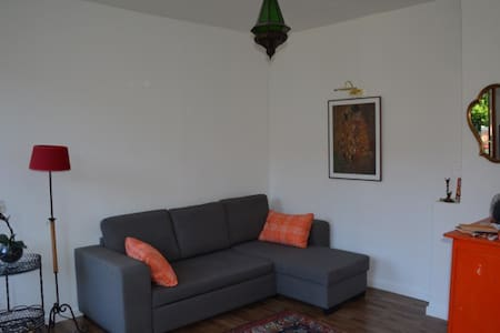 COSY & CALME - Meulan-en-Yvelines - Apartment