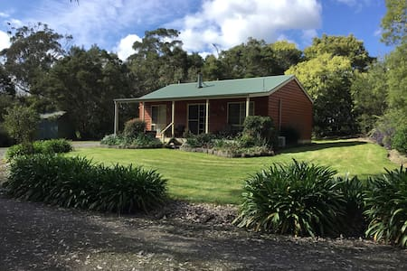 Koonwarra Cottage 1