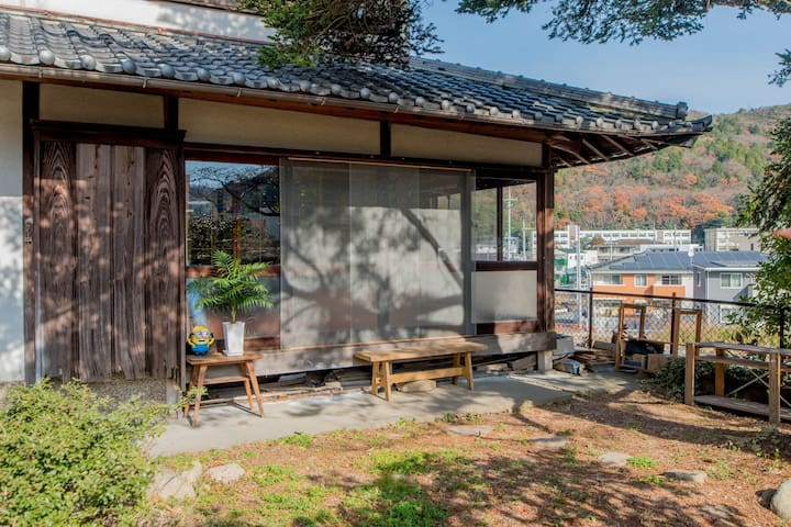 50+ Year-old Traditional Japanese House