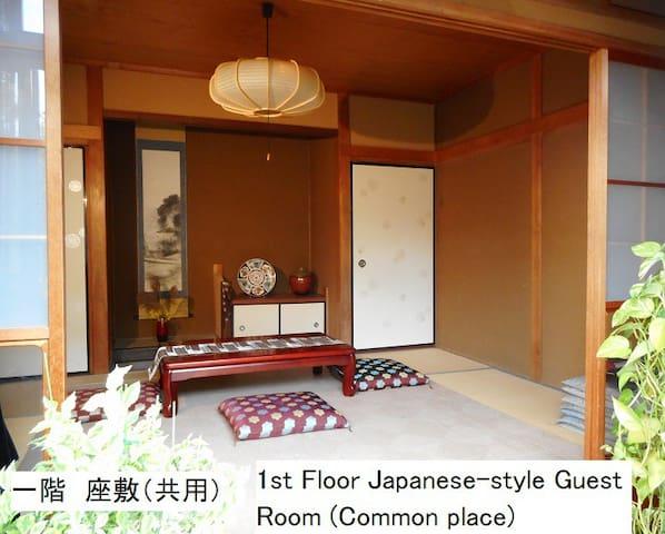JIINO HOUSE in the middle of Osaka,Kyoto & Nara