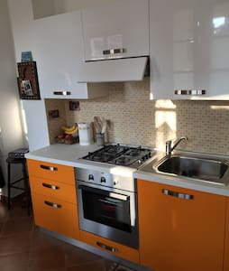 Appartamento accogliente CUNEO - Cuneo