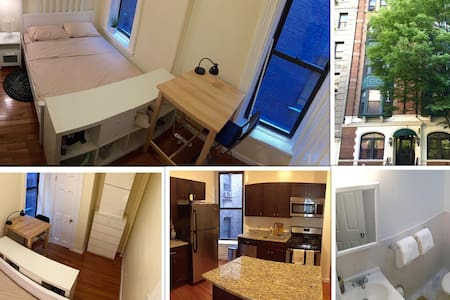 Cozy Room (rm2), 4 mins away from Columbia U - New York - Apartment