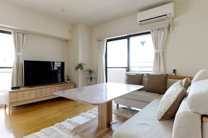 Exclusive Huge Two beds Apartment - Sumida-ku - Byt