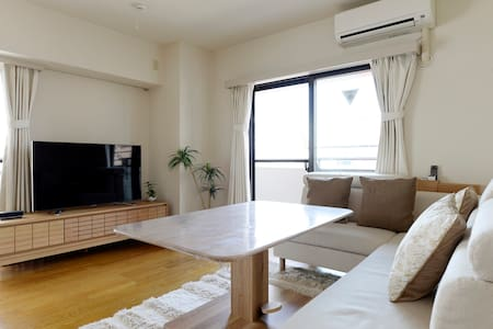 Exclusive Huge Two beds Apartment - Sumida-ku