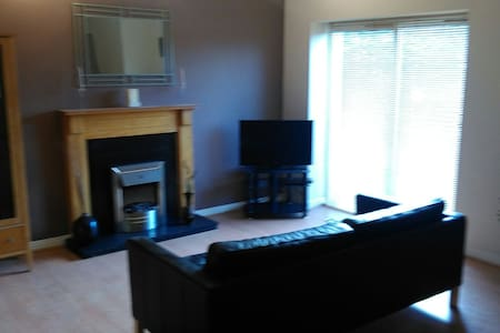 Cosy 2 bedroom apartment - Drogheda - Apartamento