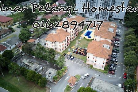 Homestay Putrajaya Sinar Pelangi