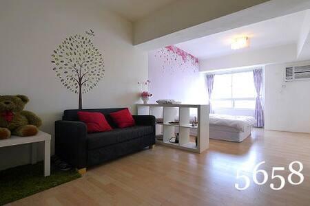 近高雄車站1分鐘-秘密花園浪漫豪華雙人房 - Apartment