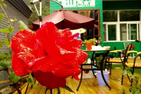 HELLO·西水遇,不只是一家客栈 - Peking - Szoba reggelivel