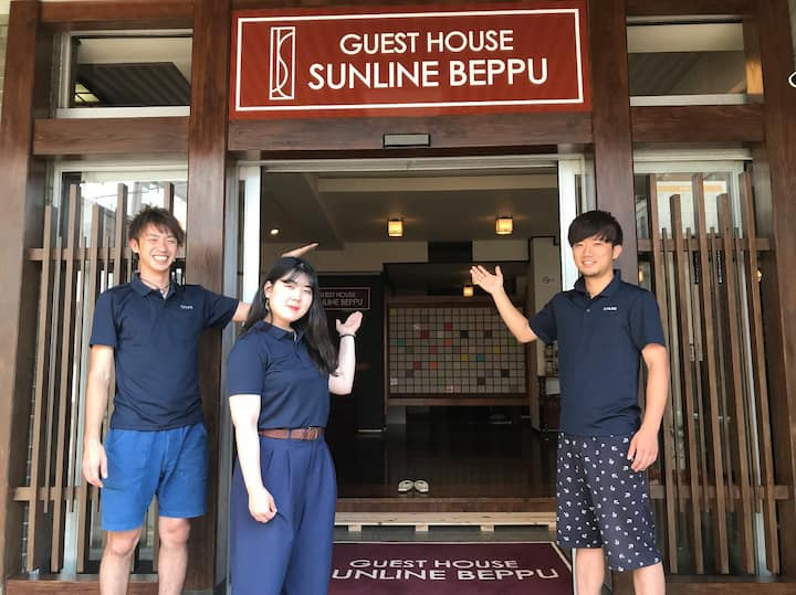 Guest House Sunline Beppu - 1 Bed Male Dormitory