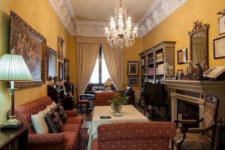 Casa San José 3 - Palma del Río