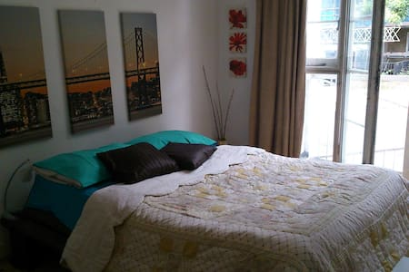 Cozy room in central London! - London - Apartment
