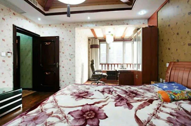 大雁塔、曲江池遗址、大唐芙蓉园豪华商务套房 - Xian Shi - Appartement