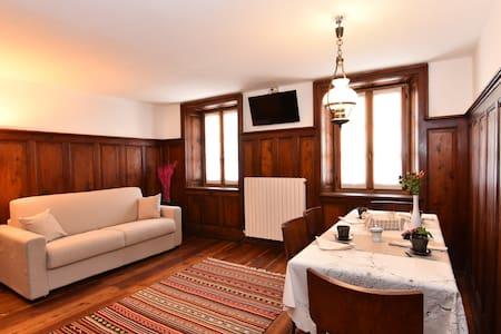 LA STUA - Campodolcino - アパート