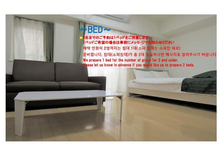 ★(703)Walk 5min to Kagoshima chuo sta, Max 4ppl