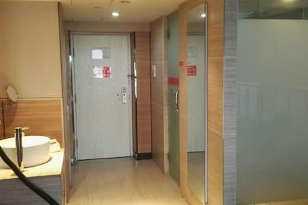 湘潭市万达广场附近酒店式公寓短.长租均可 - 湘潭市 - Apartemen