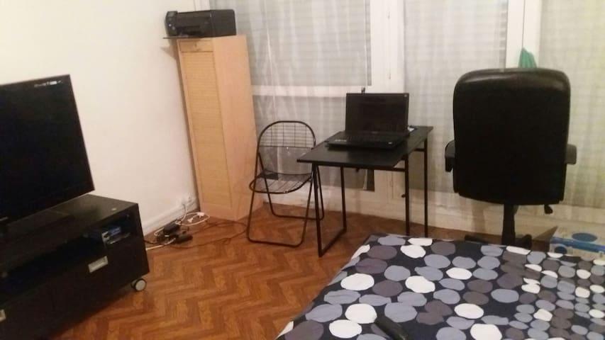 Chambre à partager - velizy villacoublay - Departamento