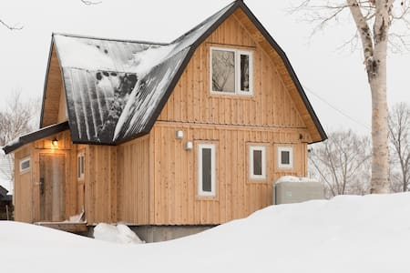 The Niseko Backcountry Cabin - Rankoshi-chō