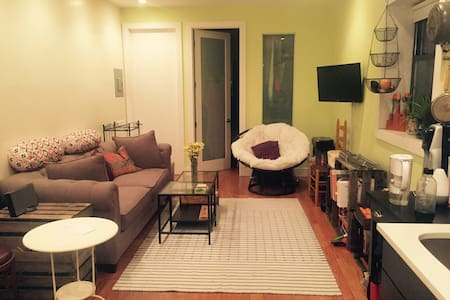 Prospect Heights Gem with Oversized Bedroom - Brooklyn