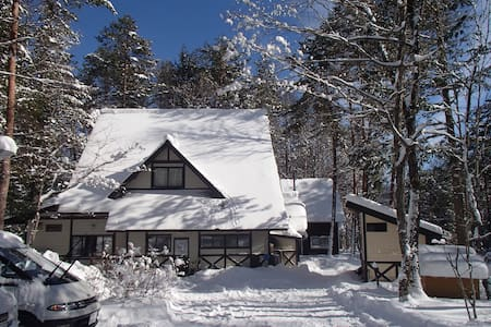 Western-style room in KISO Kaida highland Lodge - Kiso-machi