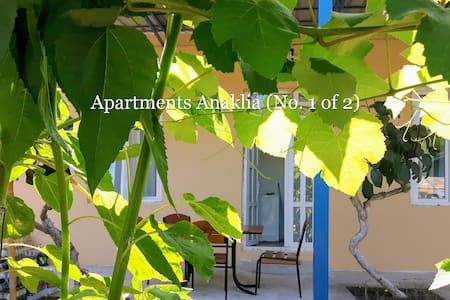 Nice & clean apartment in Anaklia center (1 of 2)