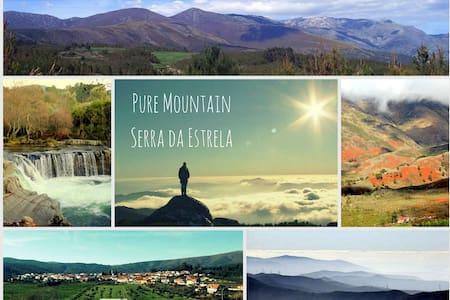 Pure Mountain  - serra da Estrela - Erada - บ้าน
