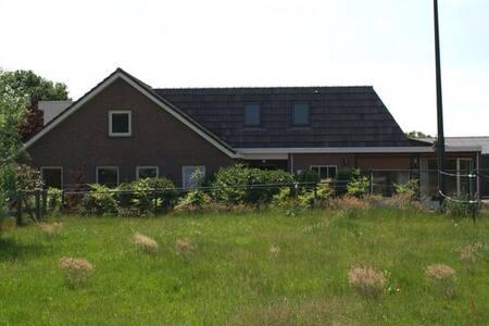 Ruime kamers in woonboerderij - Vinkel