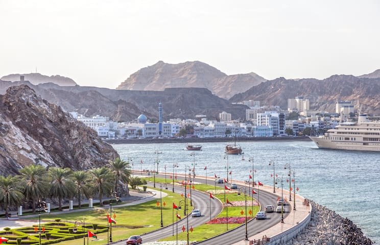 Where N' About in Muscat