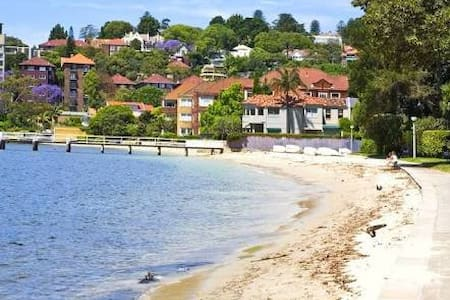 Excellent location - stylish and spacious - Double Bay