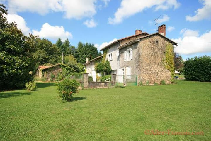 Le Petite maison Cabaniers - Piégut-Pluviers - House