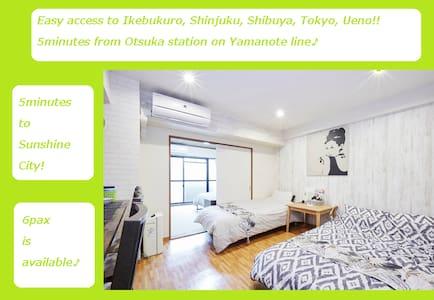3Easy access to Ikebukuro,Shinjuku,Shibuya,Tokyo!! - Toshima-ku - Apartemen