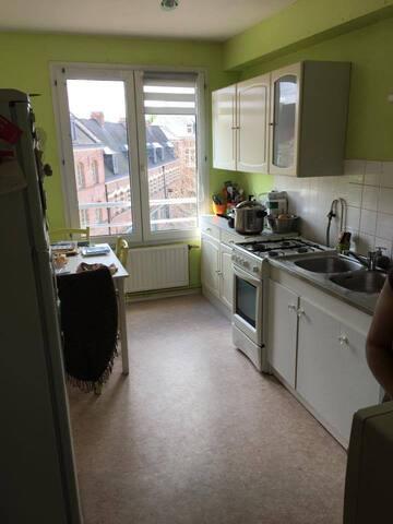 Appartement centre Douai - Douai - Apto. en complejo residencial