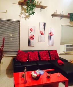 Entire cozy 3 BR house, West side. - El Paso