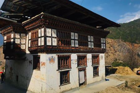 Punakha Phuntshochoeling Heritage Homestay 4