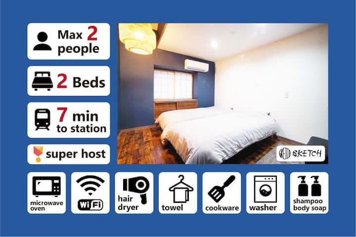 [IT] Cute House 6 Mins to Saiin Stn for 2 Guests