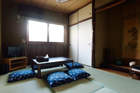 Private room! Near the Kuromon! - Osaka-shi Naniwa-ku - Apartament