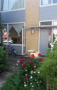 Well located 2 story family house with garden - Amstelveen - 단독주택