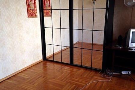 Уютная чистая квартира с Wi-Fi - Rostov - Apartment