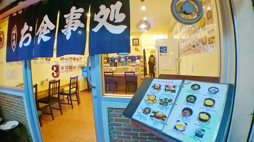 Japanese restaurant opens until 3am.