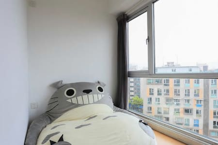 【大学路】龙猫床 @ 复旦大学 / Totoro Bed @ Fudan University - Shanghaï