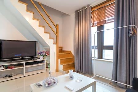 静安地铁零距离欧式loft温馨公寓复式两房,步行2分钟三条轨交线 - Shanghai - Appartement