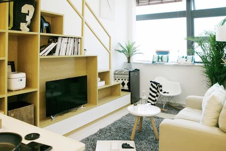 New Loft, Special Price, near BRT - Xiamen