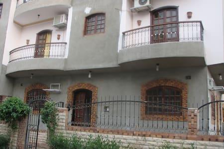 Wohnen in Luxor Westbank - Luxor - Apartamento