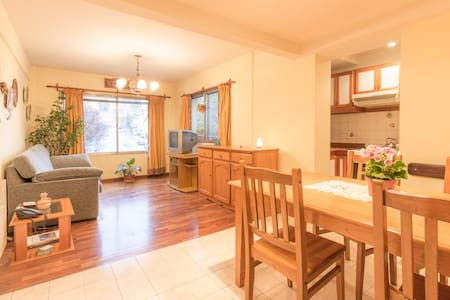 Central apt in front of the park - San Carlos de Bariloche - Apartment