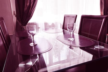 Апартаменты GRINVILL - Khabarovsk - Apartment