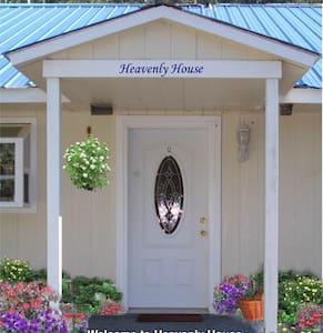 Heavenly House - Wasilla - Ház